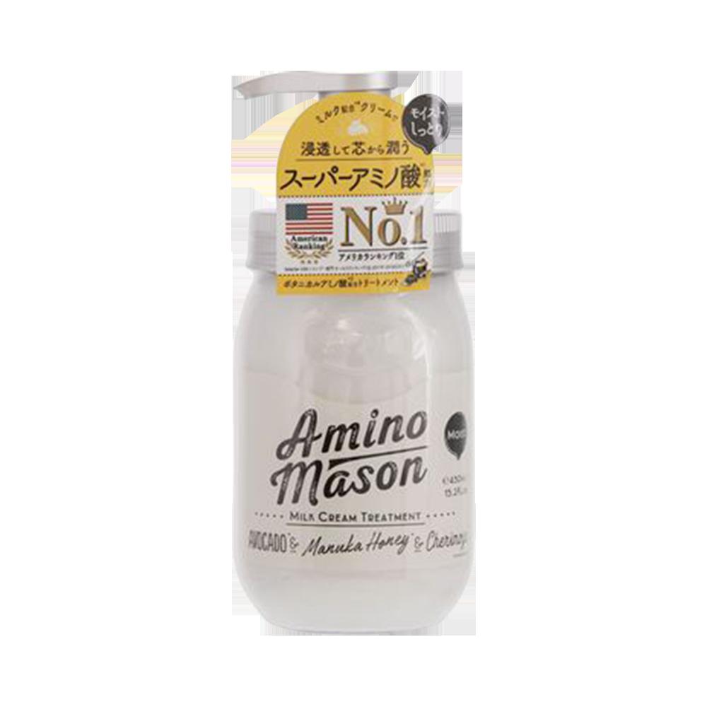Amino mason 牛油果氨基酸无硅保湿护发素 450ml