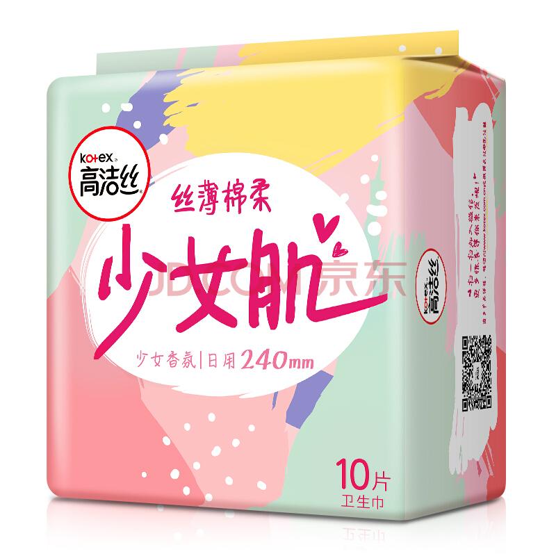 高洁丝Kotex 少女肌240mm10片 日用棉柔丝薄卫生巾 产品升级,新老包装随机发货,高洁丝(Kotex)