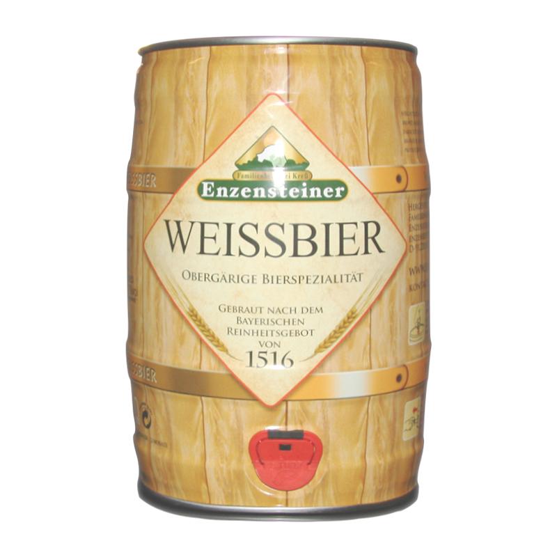 德国雪顶原浆小麦白啤酒 原装进口 5L桶装