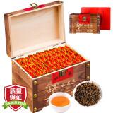 茗杰 茶叶红茶金骏眉 武夷红茶500g茶叶独立100小泡袋装礼盒装,茗杰