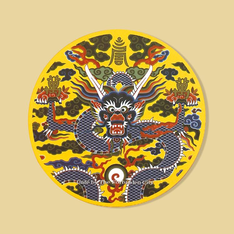 宮廷紋飾杯墊-金地彩云藍龍紋飾