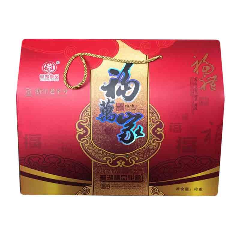 草湖糕點大禮包 美味小吃零食糕點禮盒裝 凈含量2730g