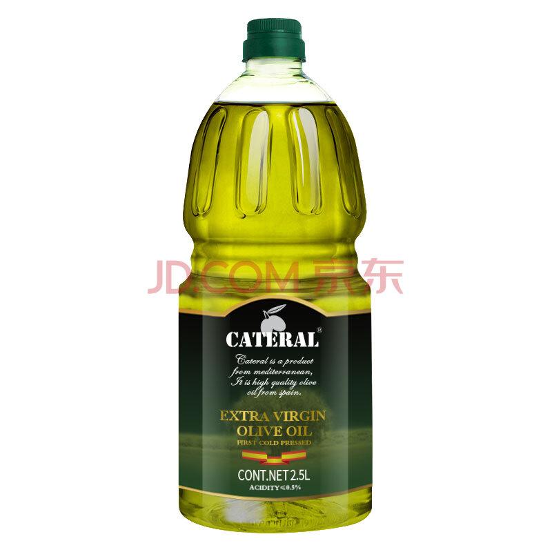 凯特兰 CATERAL 西班牙原油进口 特级初榨橄榄油 冷压榨食用油 2.5L 孕妇食用健康油,凯特兰(CATERAL)