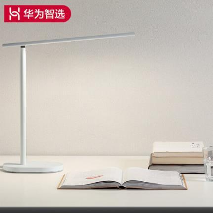 華為臺燈智選生態產品歐普讀寫臺燈
