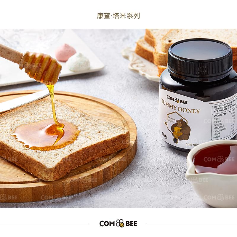 Combee 塔米蜜(儿童蜂蜜)澳洲进口蜂蜜 500g