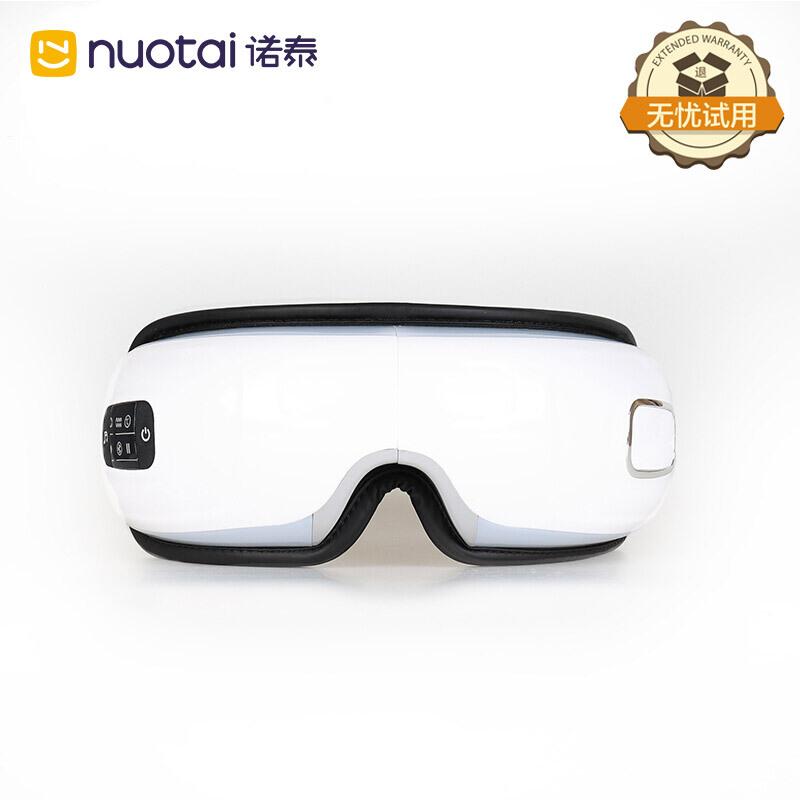 诺泰(Nuotai)眼部按摩仪NT16Y121WX 护眼仪 眼部按摩器 按摩眼罩 智能音乐热敷振动气压