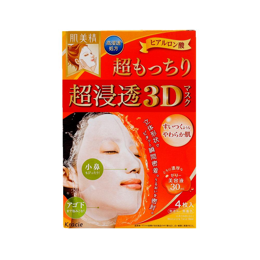 KRACIE 肌美精 超渗透3D弹力面膜 4片