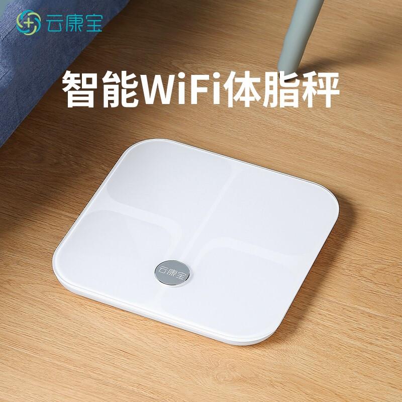 云康宝 心率体脂秤 智能电子秤 体重秤健康秤 支持APP&微信小程序序测量 USB充电款CS20L 白色