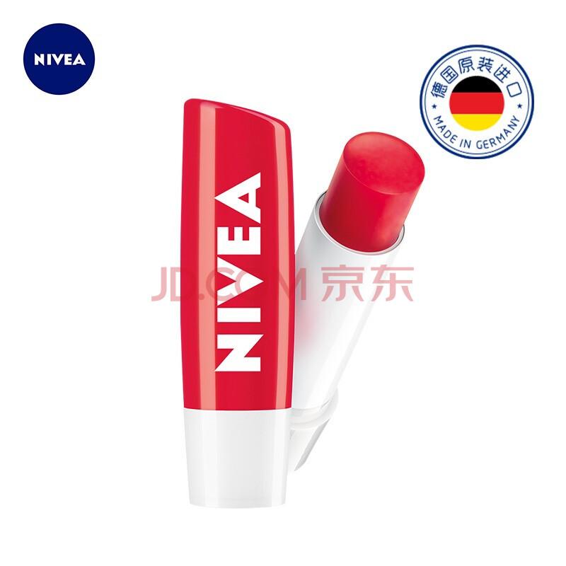 妮维雅(NIVEA)星果之恋润唇系列晶润草莓4.8g(唇彩 口红前打底 润唇膏),妮维雅(NIVEA)