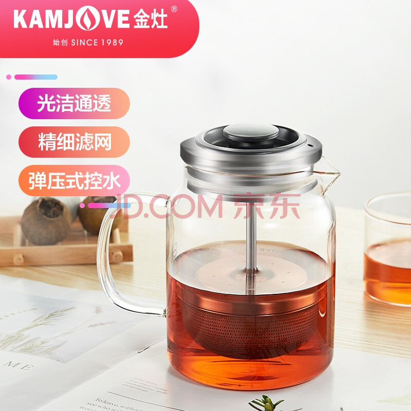 金灶(KAMJOVE) 小青柑茶壶不锈钢专用冲泡器茶道杯耐热玻璃茶具飘逸杯 A76/560ML,金灶(KAMJOVE)