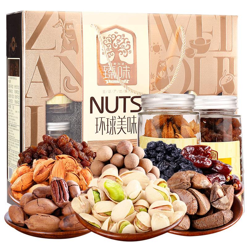 臻味 環球美味進口堅果禮盒裝1.3kg 年貨零食大禮包8罐裝 春節禮品