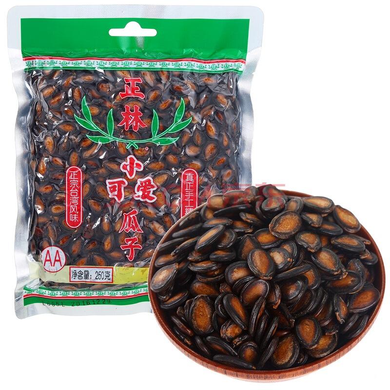 正林 休闲零食 坚果炒货 小可爱黑瓜子250g/袋,正林