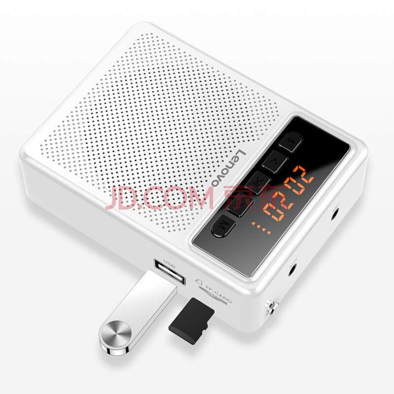 联想(Lenovo)A360便携式小蜜蜂扩音器 大功率导游教学教师扩音器 插卡播放器 唱戏机 白色,联想(Lenovo)