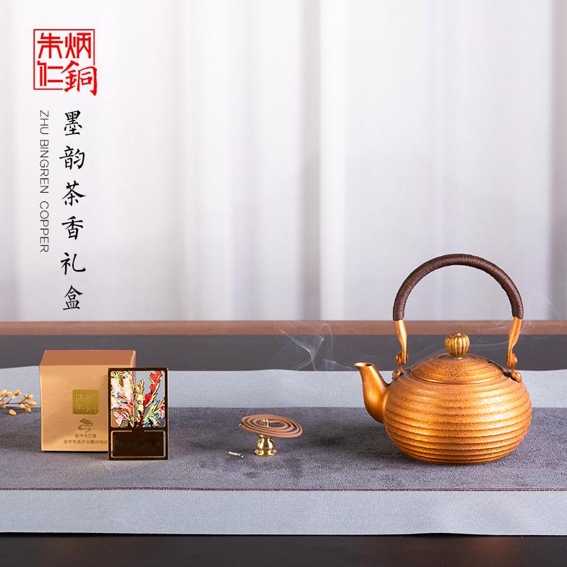 朱炳仁铜 紫铜壶套装礼盒茶具养生煮茶壶手工小茶壶家用墨韵茶香