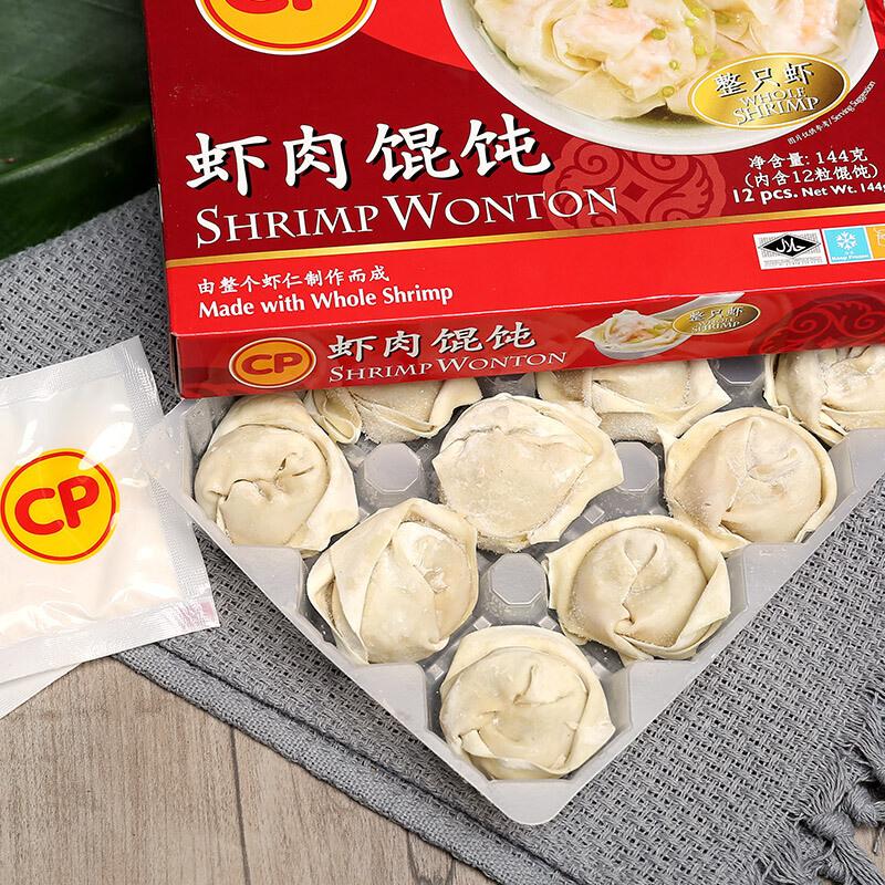 正大(CP) 泰国进口 虾肉馄饨 600g 50粒 原装进口 广式早餐 泰国虾王