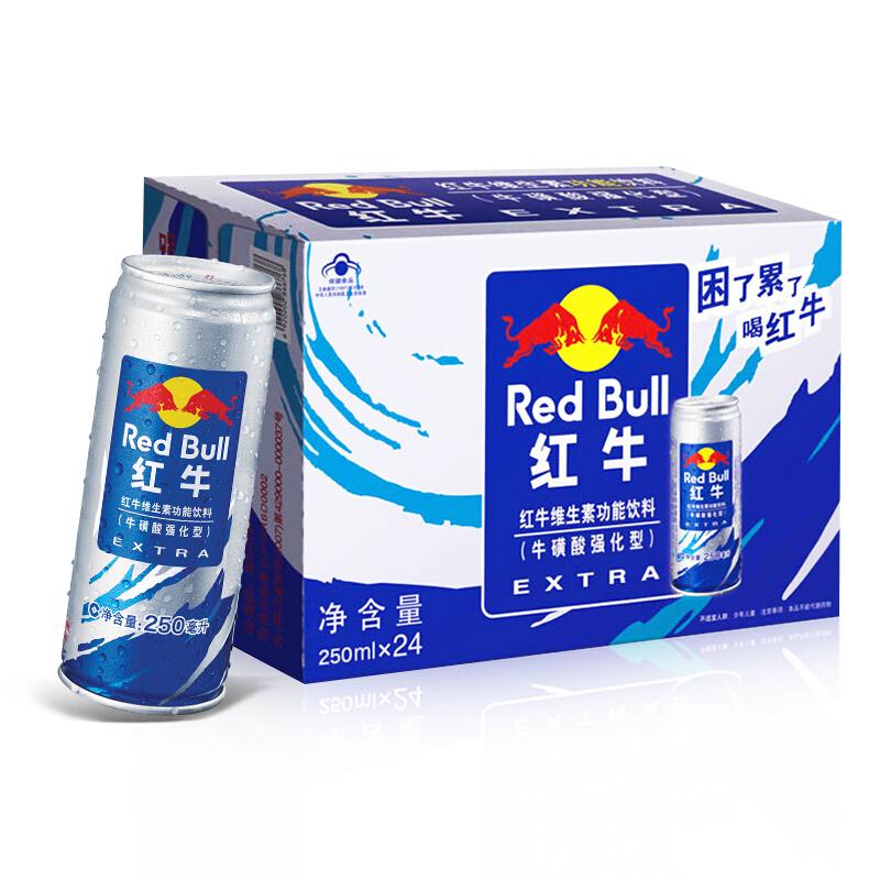 红牛 强化型 维生素功能饮料 250ml*24罐 整箱