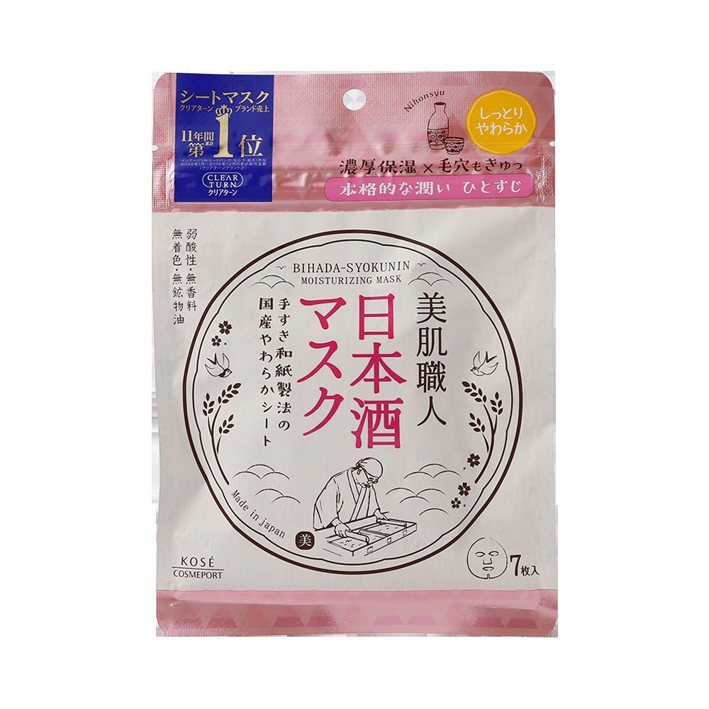 KOSE 高丝 美肌职人收缩毛孔保湿面膜 粉色日本酒滋润型 7枚