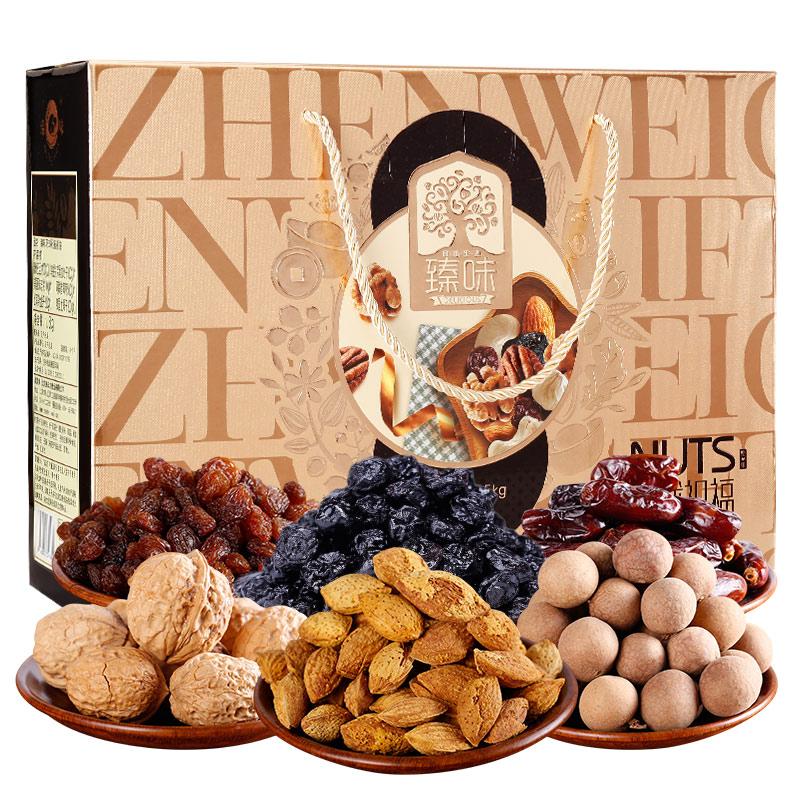 臻味 环球祝福进口坚果礼盒装1.5kg 年货零食大礼包6罐装 春节礼品