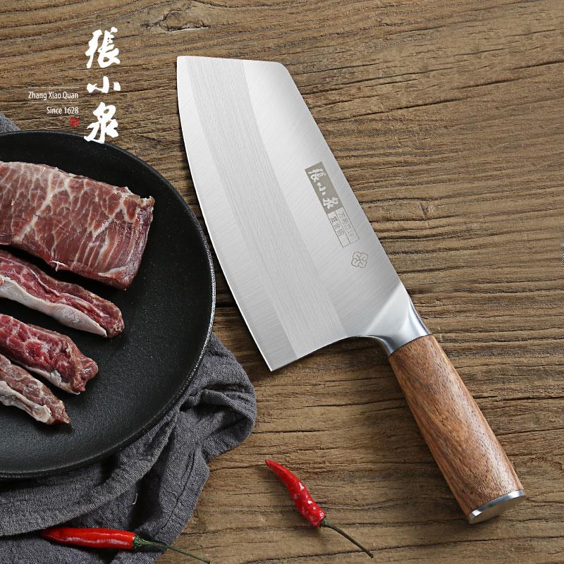 张小泉铭匠三合钢万用刀厨师切片刀家用不锈钢切菜刀厨房杀鱼刀