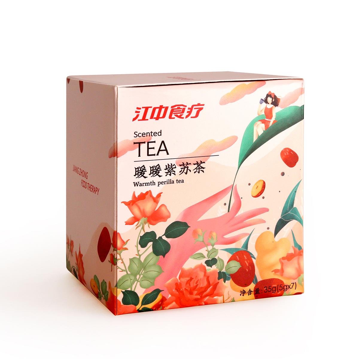 江中食疗暖暖紫苏茶7小袋共35g