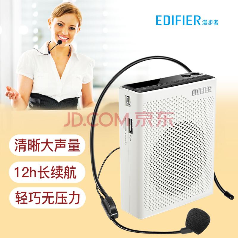 漫步者(EDIFIER)MF5 便携式数码扩音器 小蜜蜂大功率教学专用教师导游扩音器 插卡播放器 唱戏机 白色,漫步者(EDIFIER)