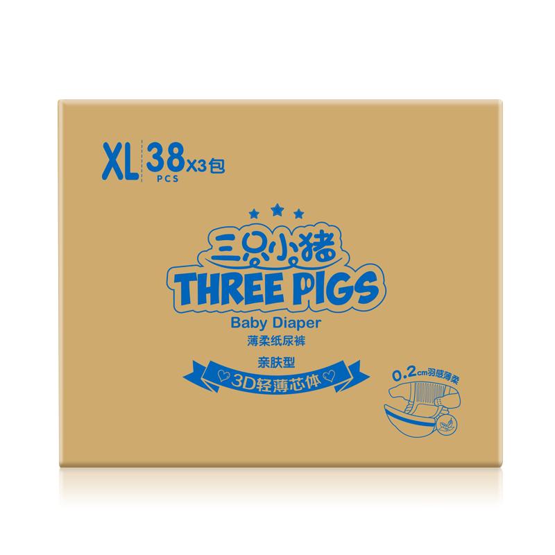 三只小猪Thethreepiggy3D轻薄纸尿裤XL码114片(12-17KG)