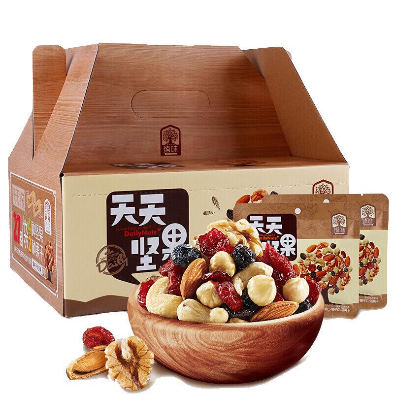臻味 天天坚果礼盒 每日坚果炒货 休闲零食混合果干 礼盒成人款540g/盒