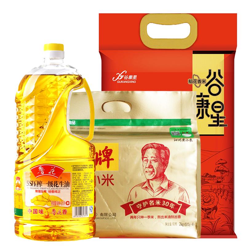 米油新春套装