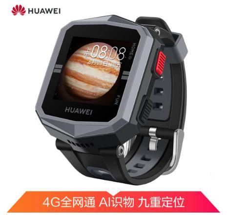 华为手表智能手表 儿童电话手表3X