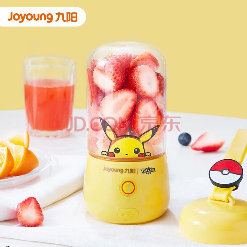 九阳(Joyoung)榨汁机 精灵宝可梦皮卡丘无线充电便携式果汁杯料理机搅拌机生节日礼物L3-C87(Pikachu),九阳(Joyoung)