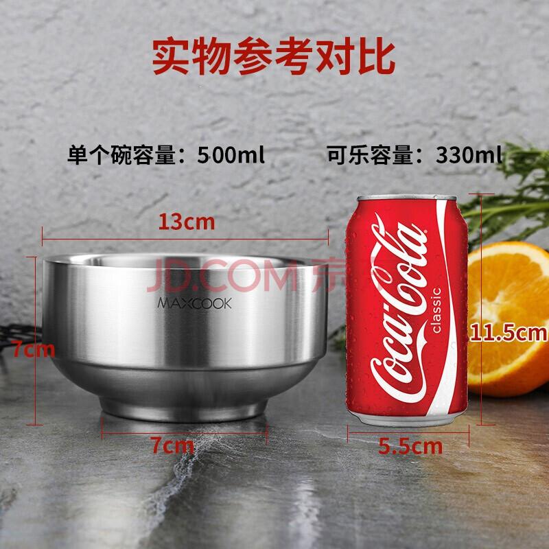美厨(maxcook)304不锈钢碗 汤碗双层隔热 餐具面碗13CM(2只装)MCWA615,美厨(maxcook)