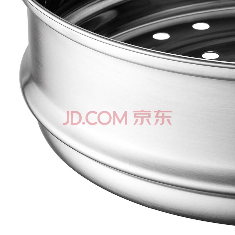 爱仕达 汤锅 蒸屉蒸格 304不锈钢通用蒸笼单层蒸锅蒸格 22CM汤锅适用 ZS22Z1WG,爱仕达(ASD)