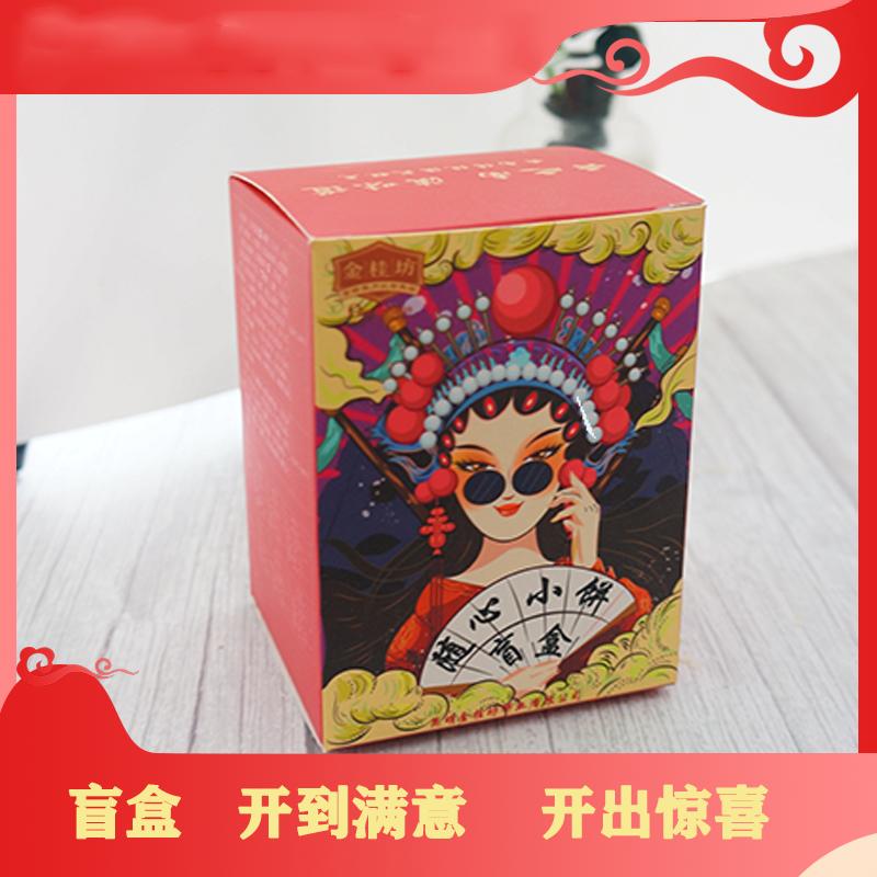 金桂坊云南传统特色糕点随心小饼惊喜三粒装盲盒90g
