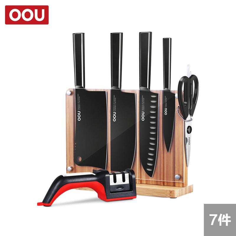 OOU!刀具套装厨房全套菜刀组合7件套UC3928