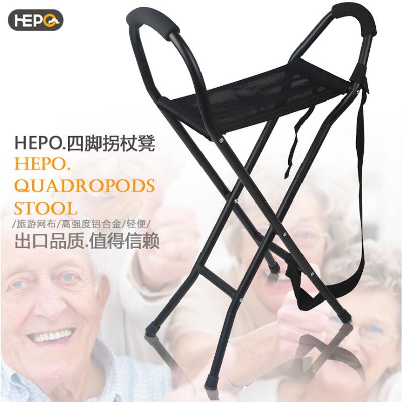 好步老年人铝合金轻便四脚拐杖凳 可折叠便携四脚拐 LQX-140002