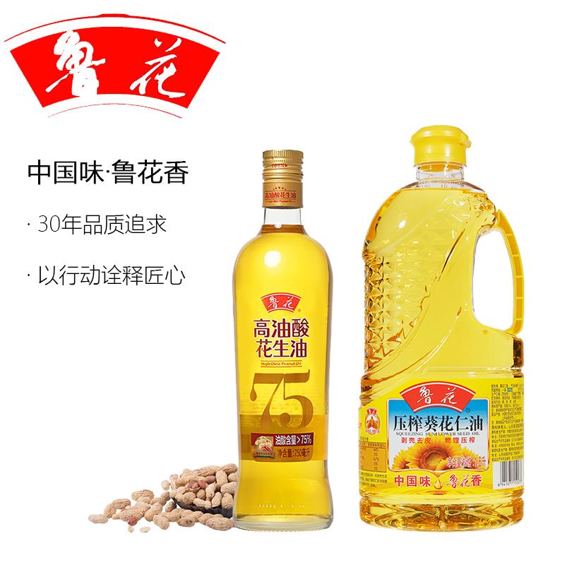 【魯花】高油酸花生油750ml&壓榨葵花仁油1.6L