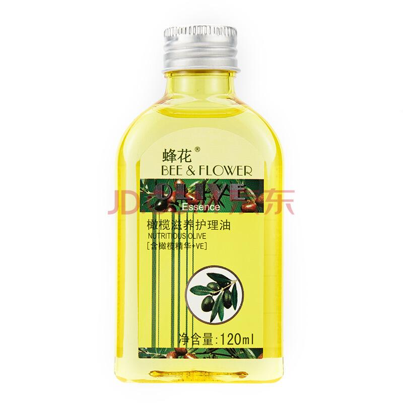 蜂花橄榄滋养护理油120ml滋润保湿润肤护发精油免洗改善干燥滋养,蜂花(BEE&FLOWER)