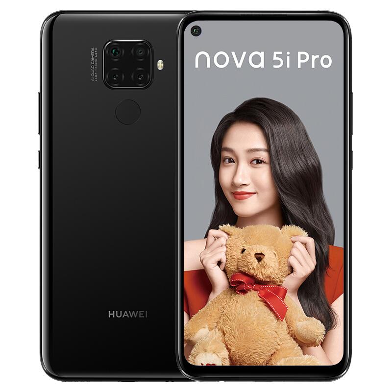 華為 HUAWEI nova 5i Pro 前置3200萬人像超級夜景4800萬AI四攝極點全面屏8GB+128GB