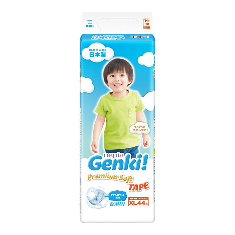 妮飘Nepia Genki!纸尿裤XL44片(12-17kg)尿不湿加大码婴儿纸尿裤日本进口轻薄透气
