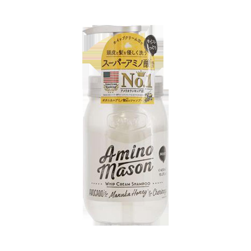 Amino mason 牛油果氨基酸無硅保濕洗發水 450ml