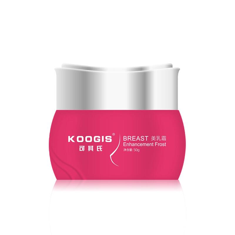 KOOGIS 美乳产品美乳霜胸部护理按摩霜紧实坚挺乳房养护精华美乳霜50g