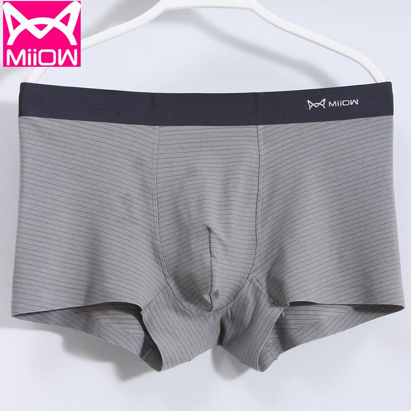 猫人秘密棉无痕内裤男士平角裤薄夏透气细条纹