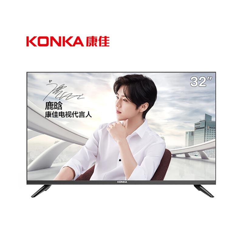 康佳(KONKA)LED32E330C 32英寸 高清窄边LED液晶电视机