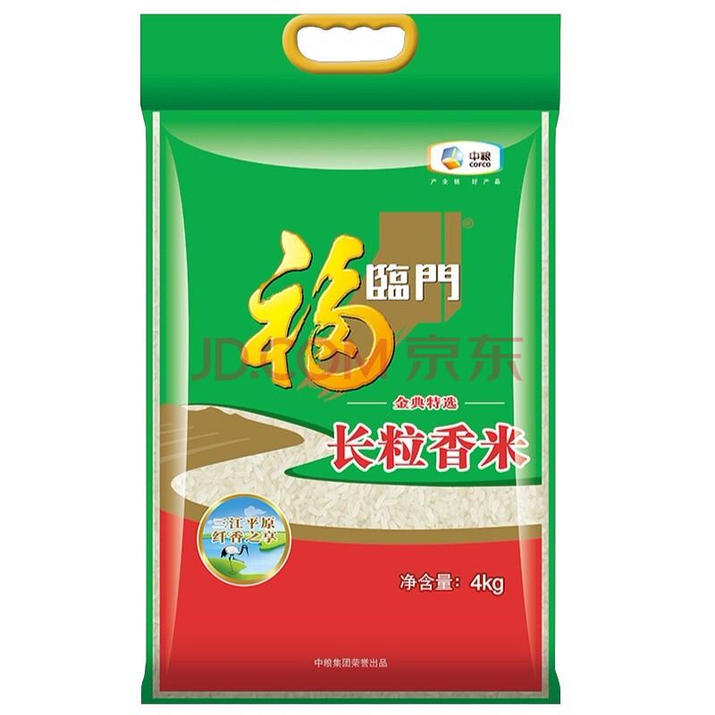 福临门 金典长粒香 东北大米 中粮出品 4kg,福临门