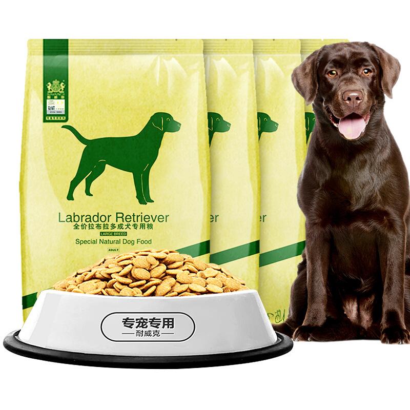 耐威克狗糧 拉布拉多成犬狗糧10kg(2.5kg*4包裝)雞肉味 全價天然糧