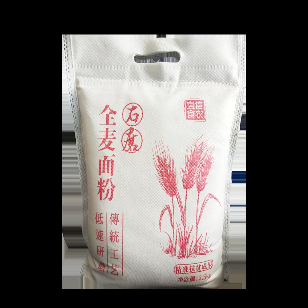 国安农业石磨面粉  2.5kg/袋