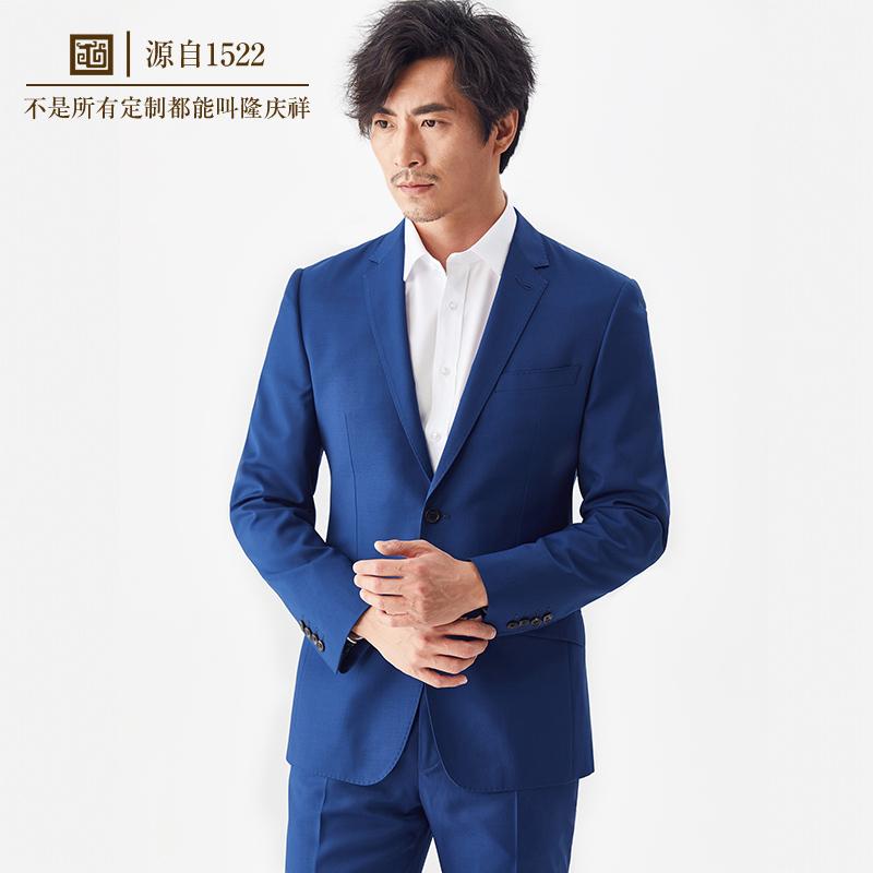 隆慶祥私人定制羊毛修身商務休閑韓版青年西服套裝男新郎伴郎結婚