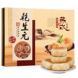 月饼礼盒 乾生元 品月苏香 4味12饼 中秋节苏式月饼780g,乾生元