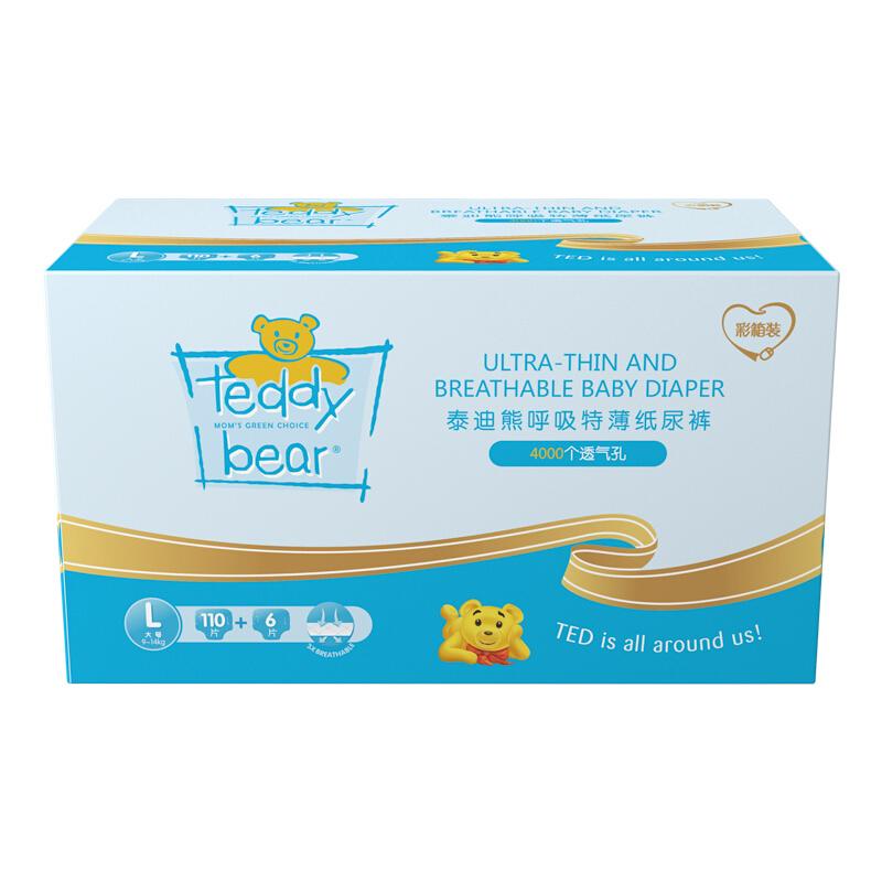 泰迪熊(Teddy Bear)超薄透气纸尿裤 L116片