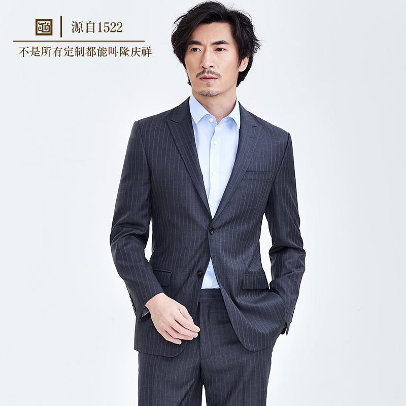 隆庆祥私人量身定制羊毛商务修身西服套装休闲西装新郎伴郎男帅潮
